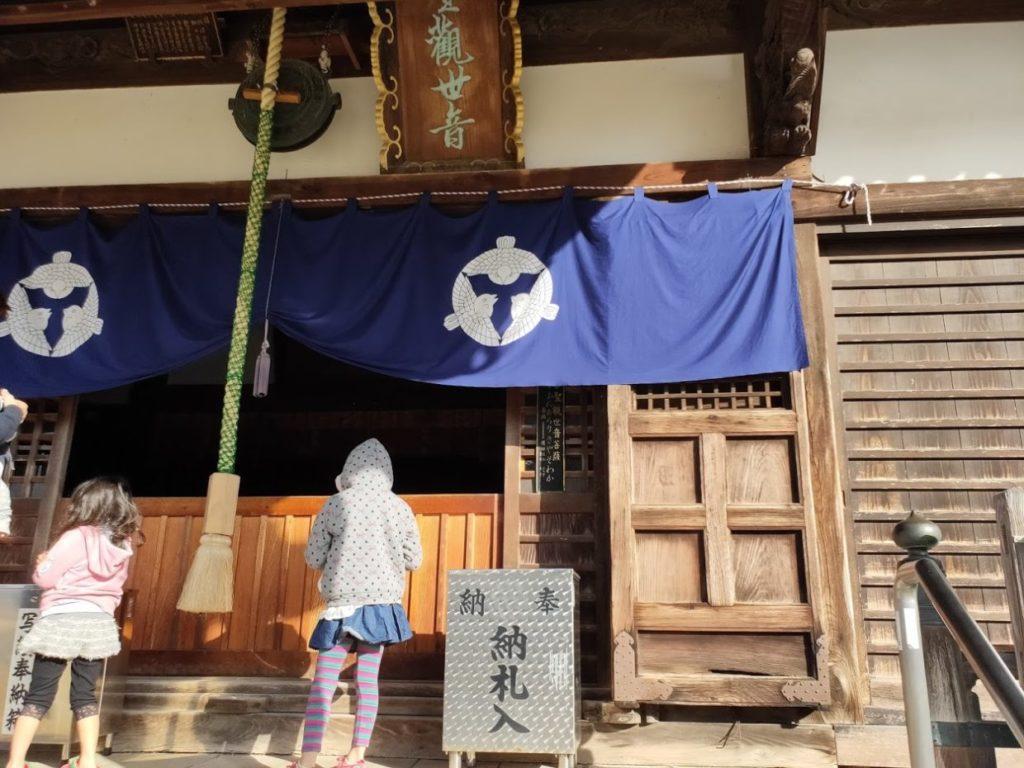 87番長尾寺の本堂と子ども