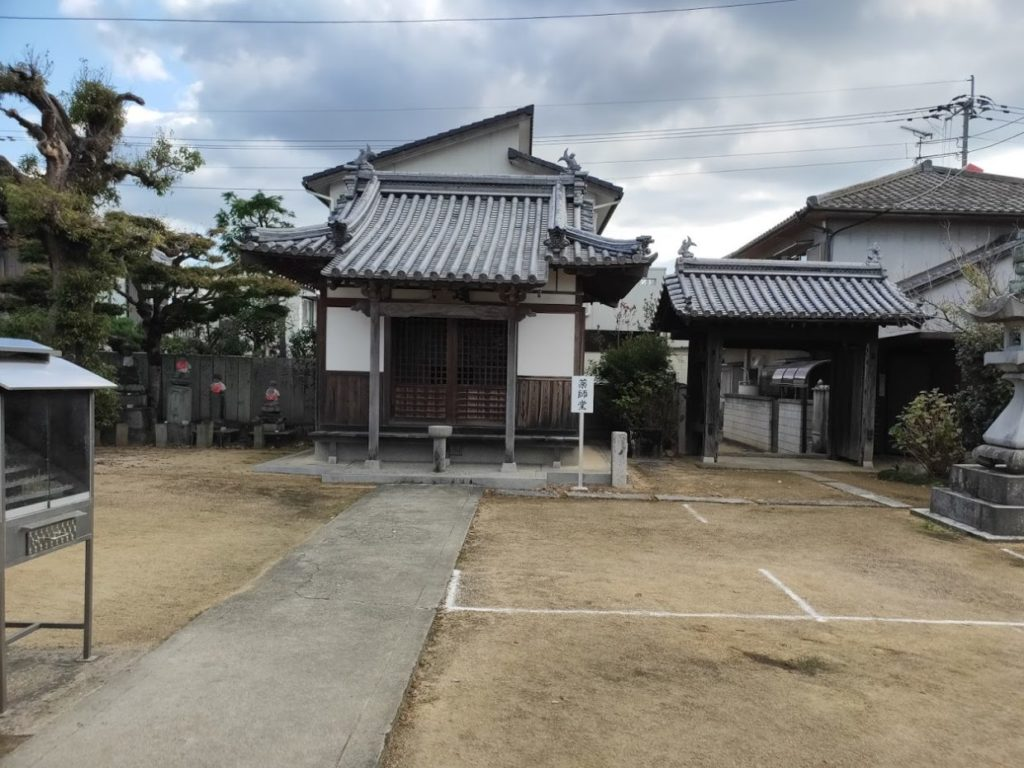 87番長尾寺の薬師堂