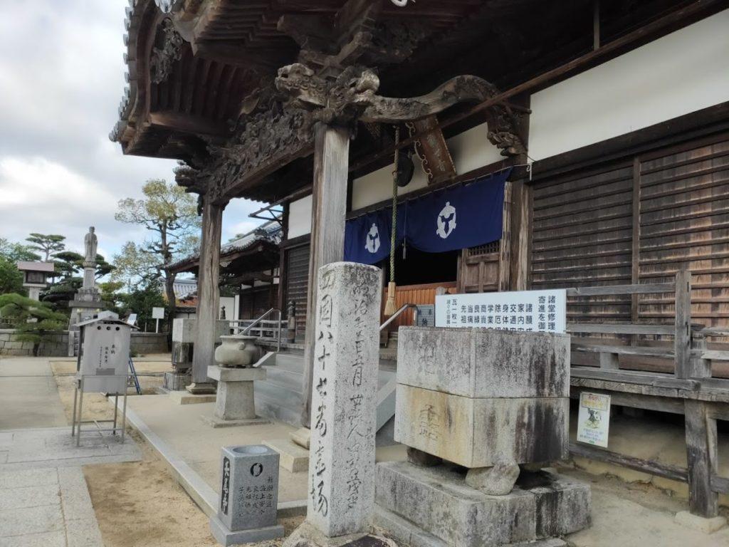 87番長尾寺の本堂横から