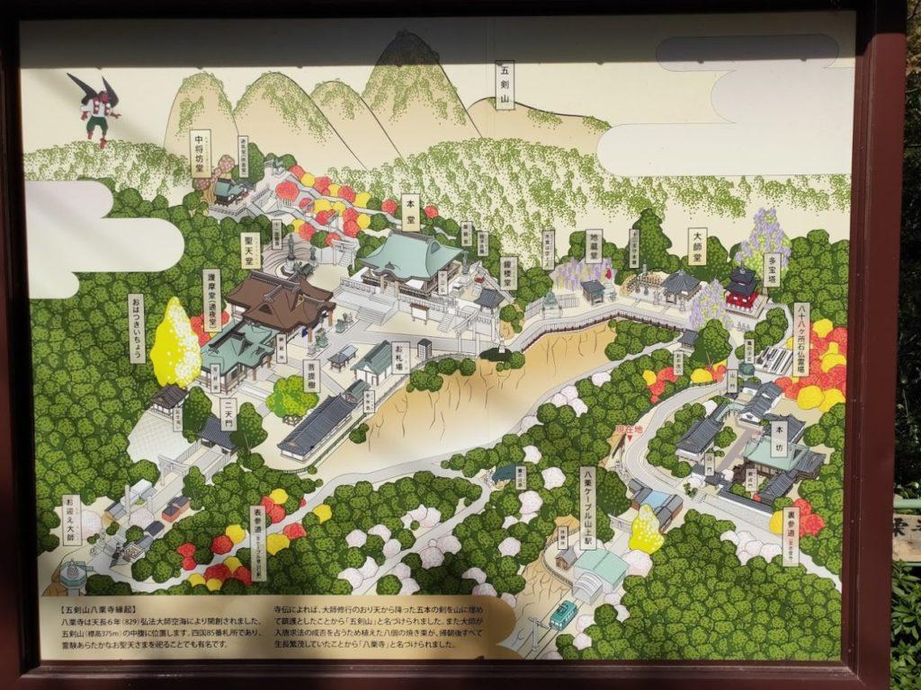 86番八栗寺のマップ