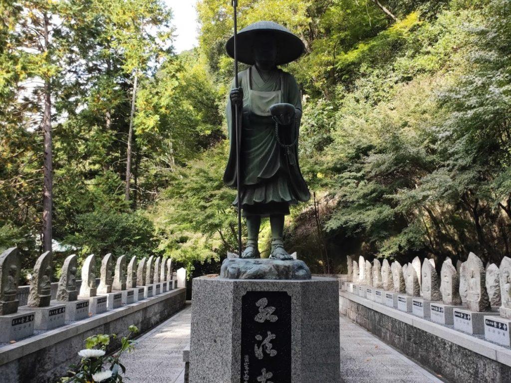 86番八栗寺の弘法大師