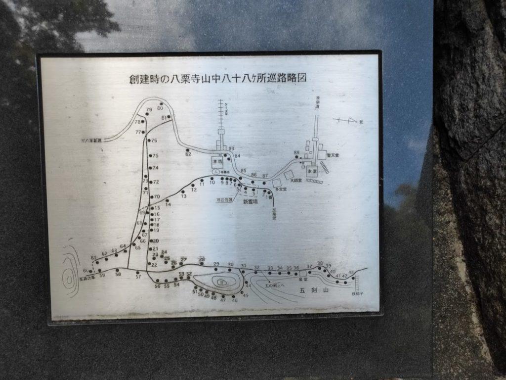 86番八栗寺の石像場所