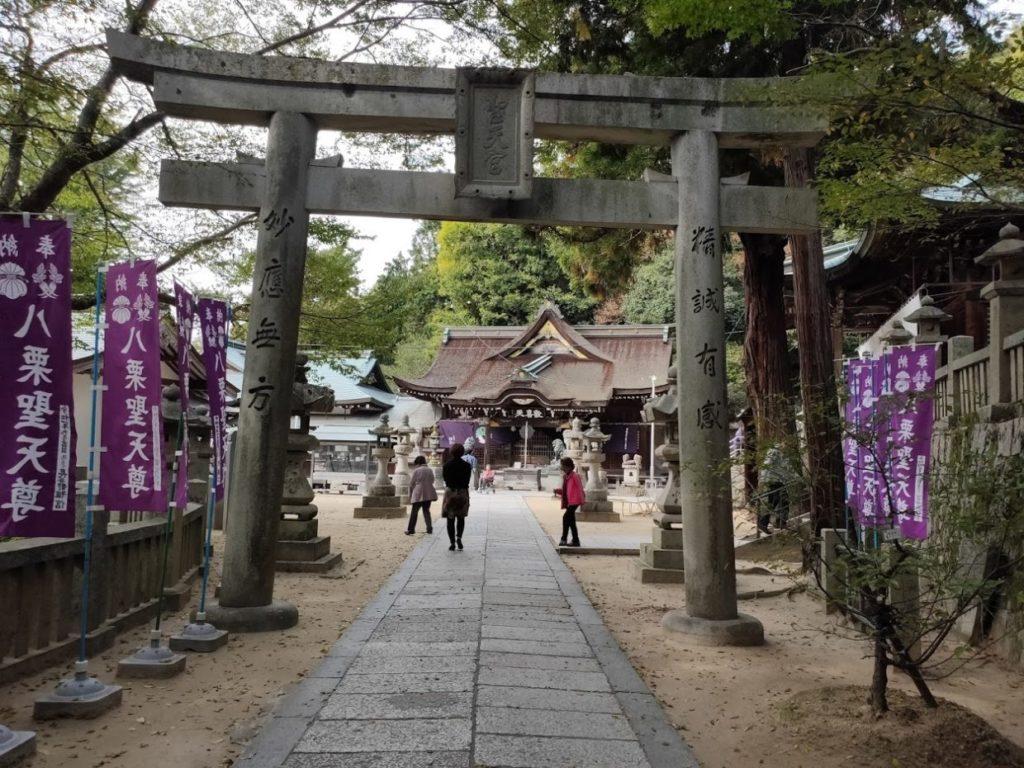 86番八栗寺の鳥居