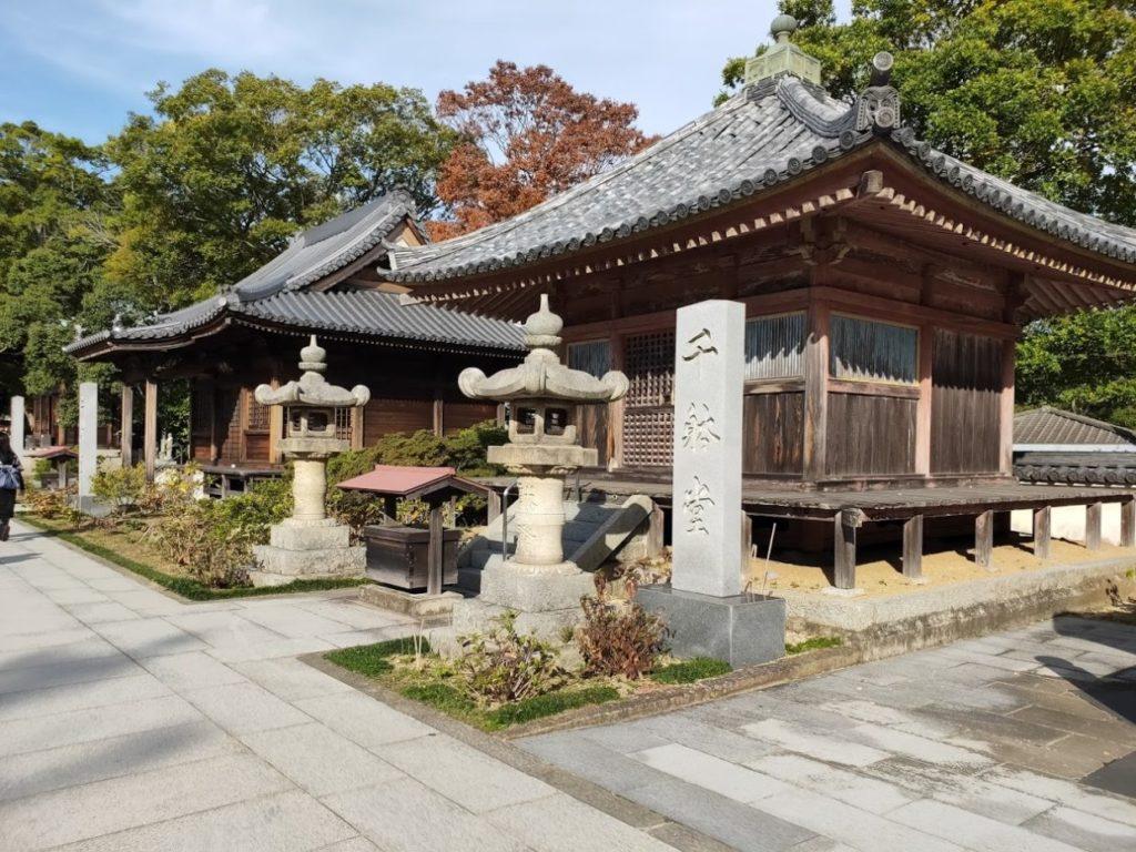 84番屋島寺のお寺1
