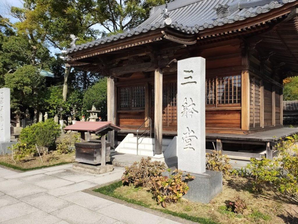 84番屋島寺のお寺2