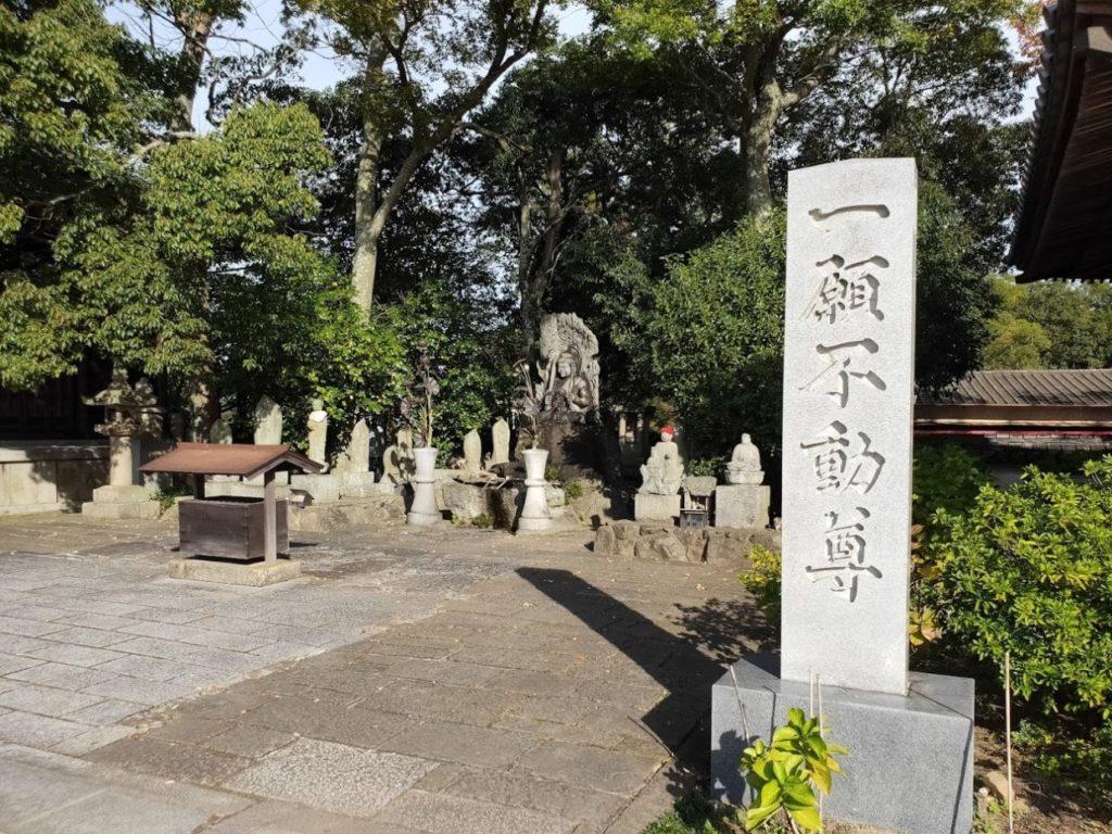 84番屋島寺の一願不動尊