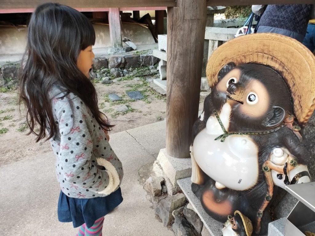 84番屋島寺のたぬきと子ども