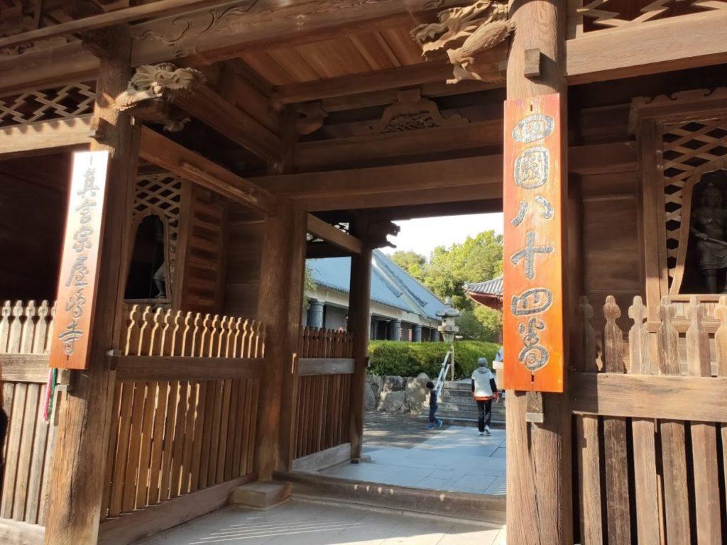 84番屋島寺の山門