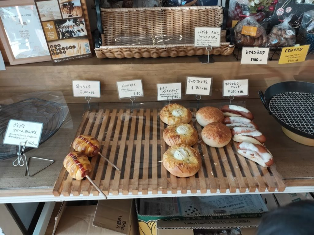 パパンの売っているパン2