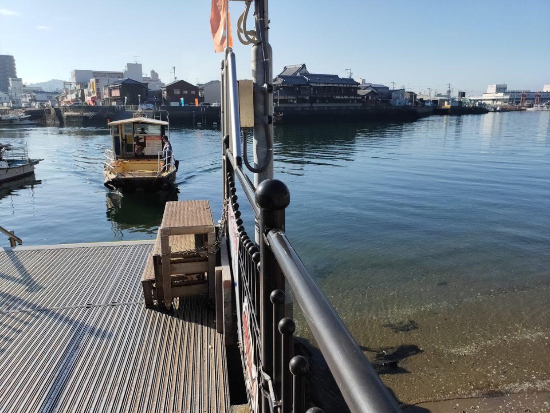 愛媛県三津の渡しの船