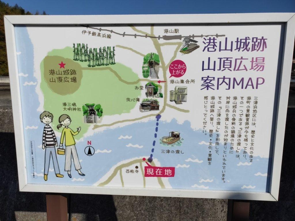 愛媛県三津の渡しの港情報