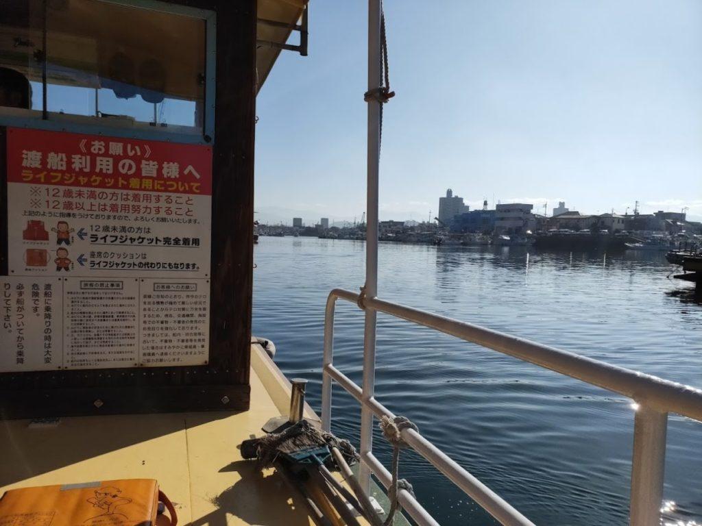 愛媛県三津の渡しの船の外観2