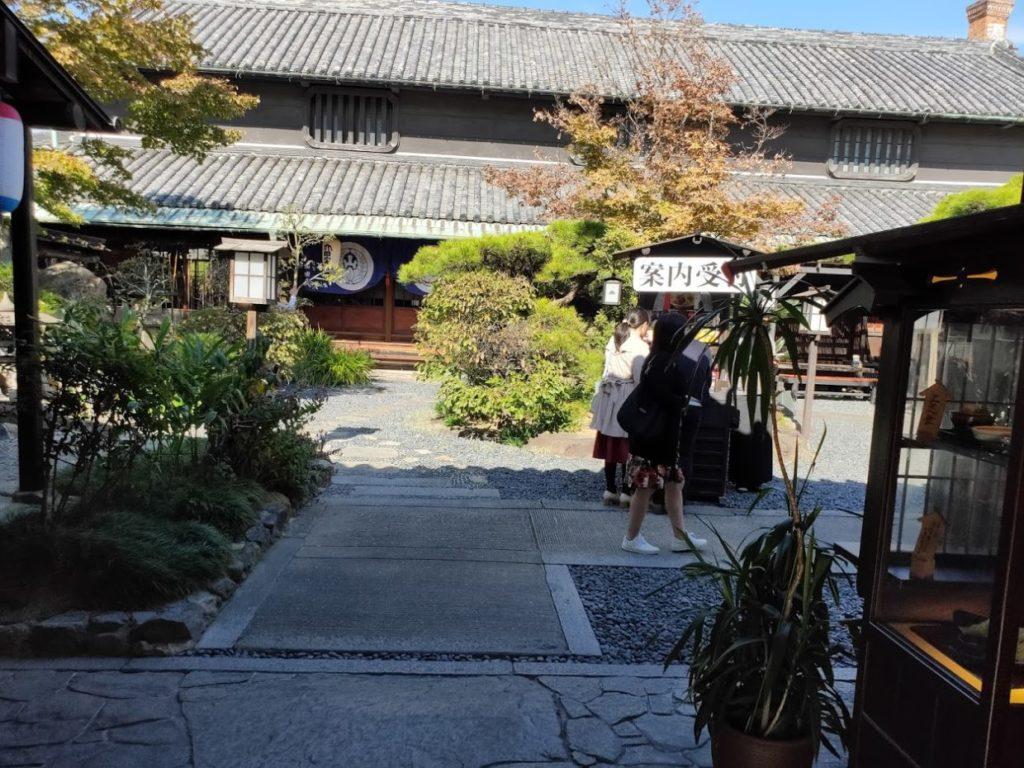 うどん本陣山田家本店の庭
