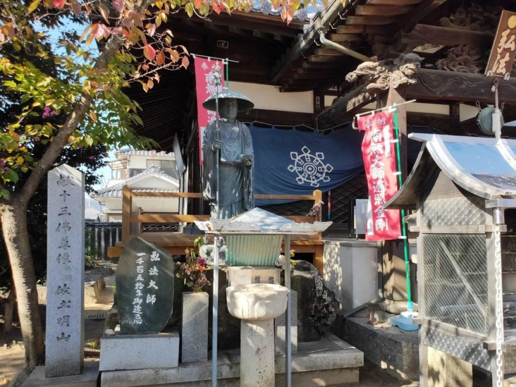 53番円明寺の弘法大師