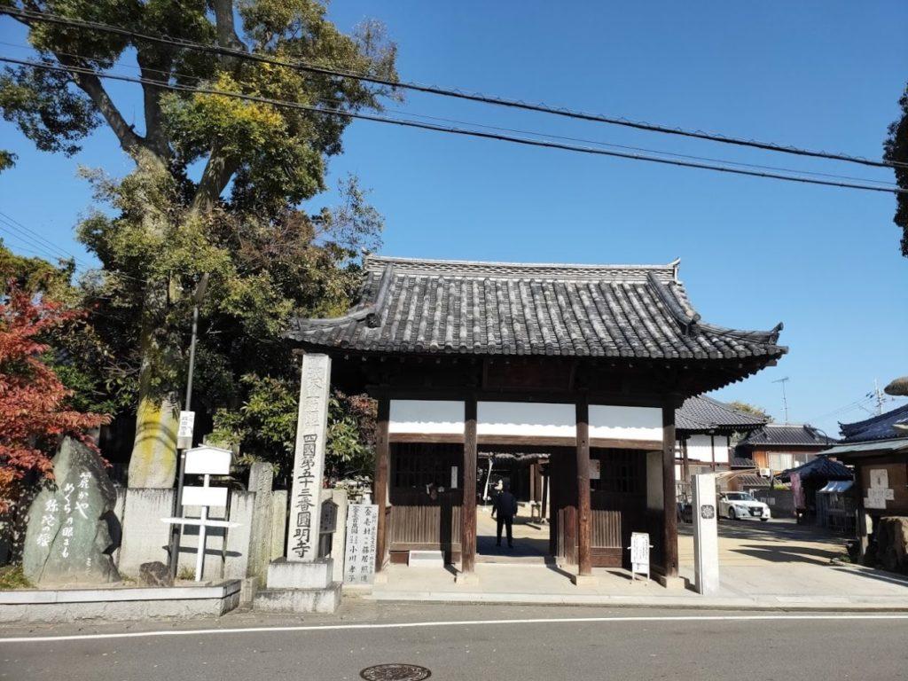 53番円明寺の外観