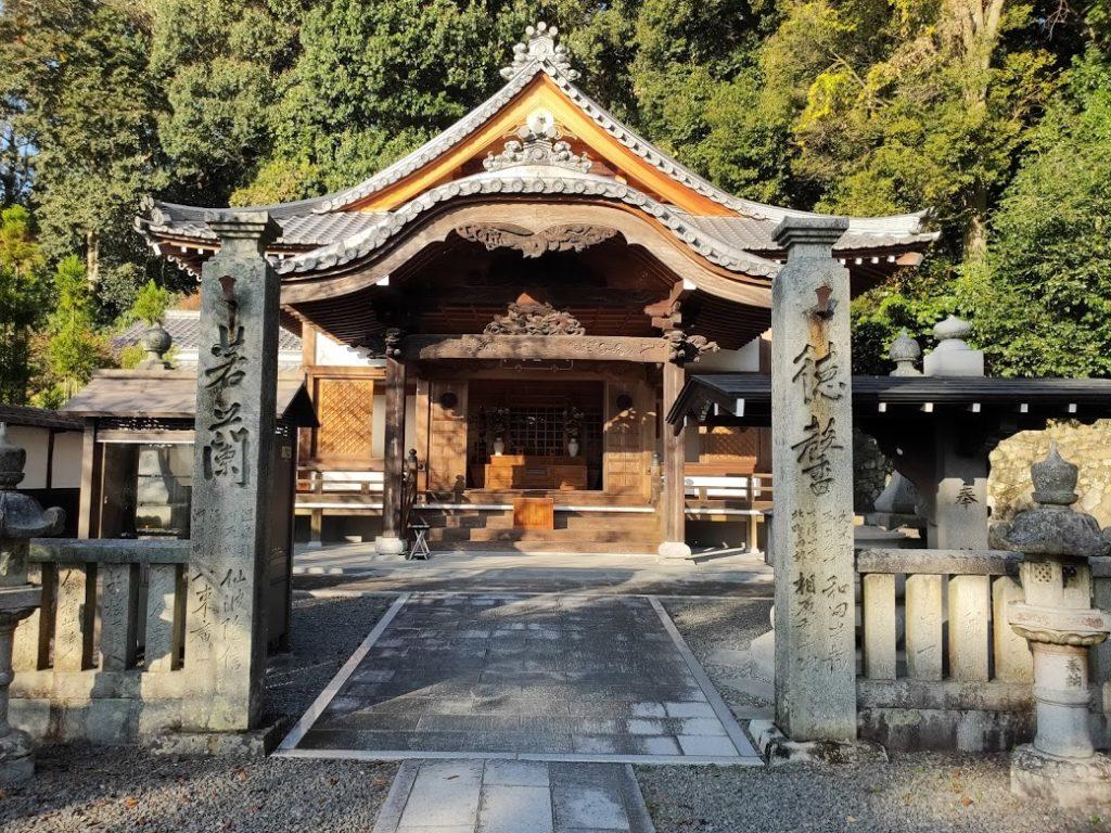 50番繁多寺の横のお寺
