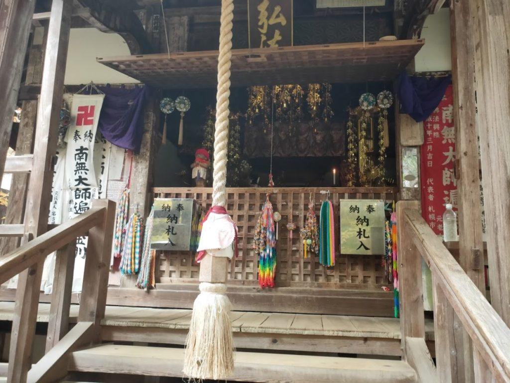 46番浄瑠璃寺の本堂