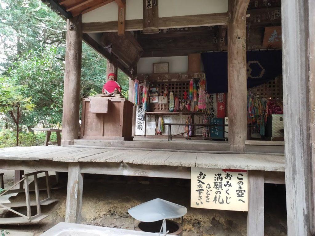 46番浄瑠璃寺のおびんずる