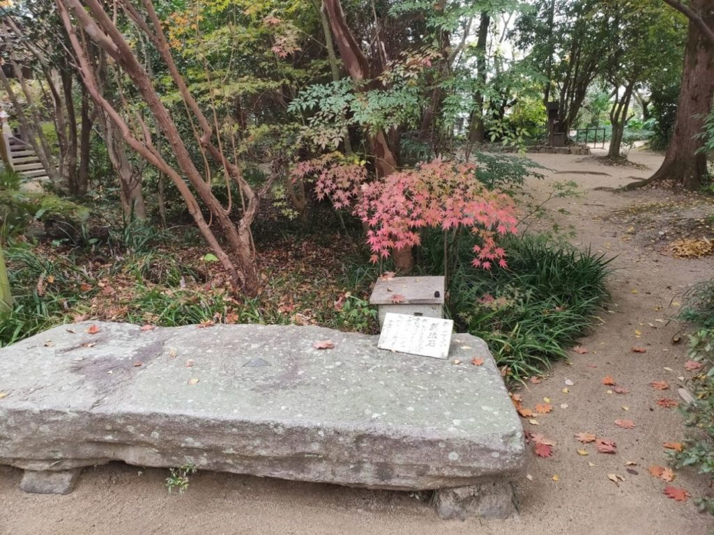 46番浄瑠璃寺の石