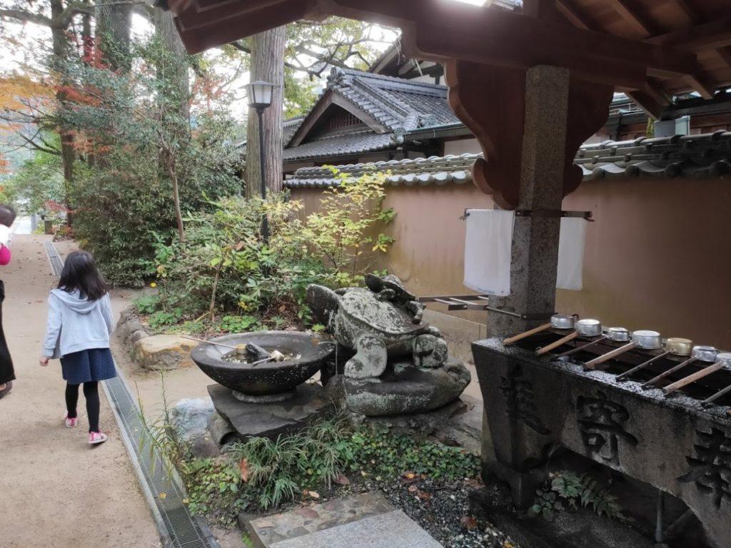 46番浄瑠璃寺の手水舎
