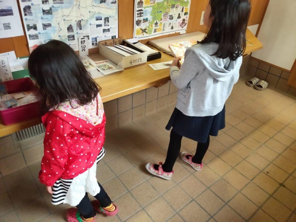 46番浄瑠璃寺の納経所と子ども達