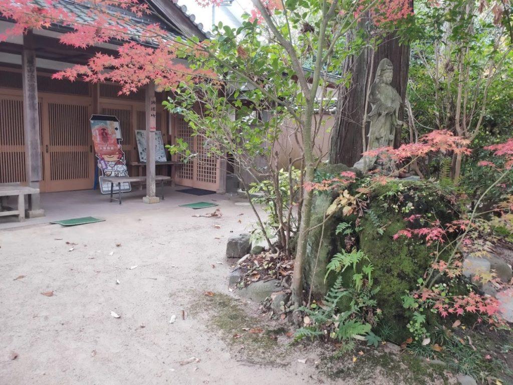 46番浄瑠璃寺の納経所