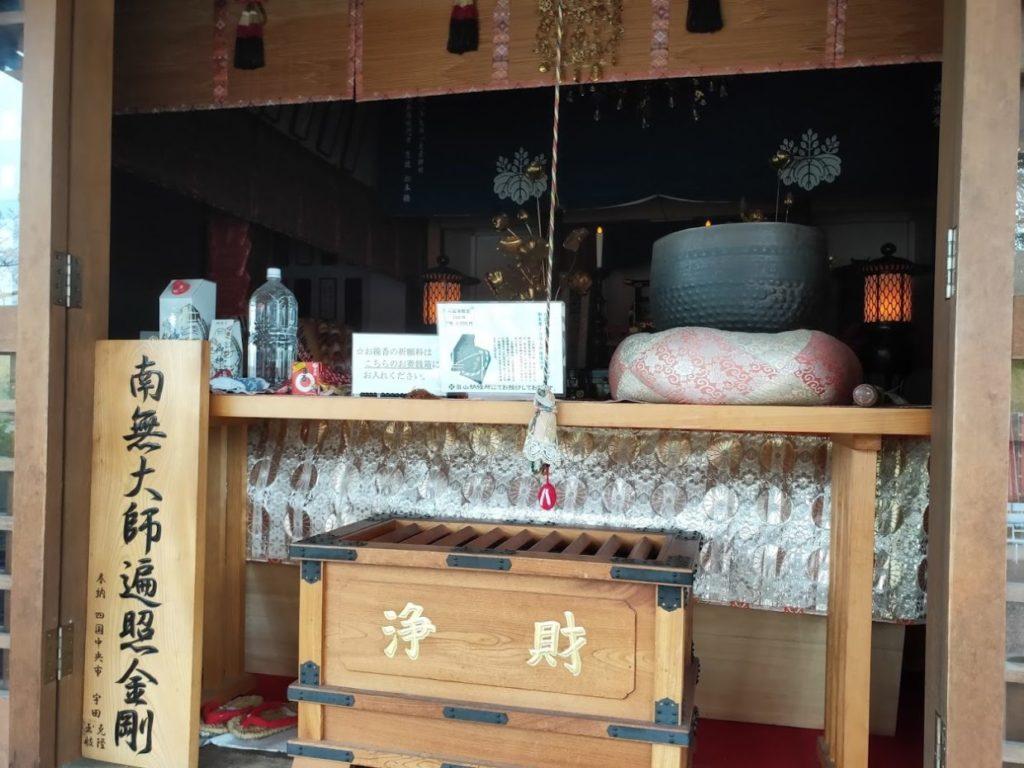47番八坂寺の本堂内部