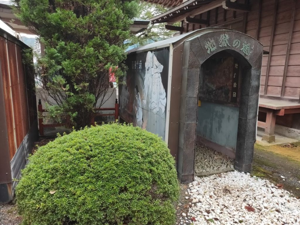47番八坂寺の地獄のトンネル