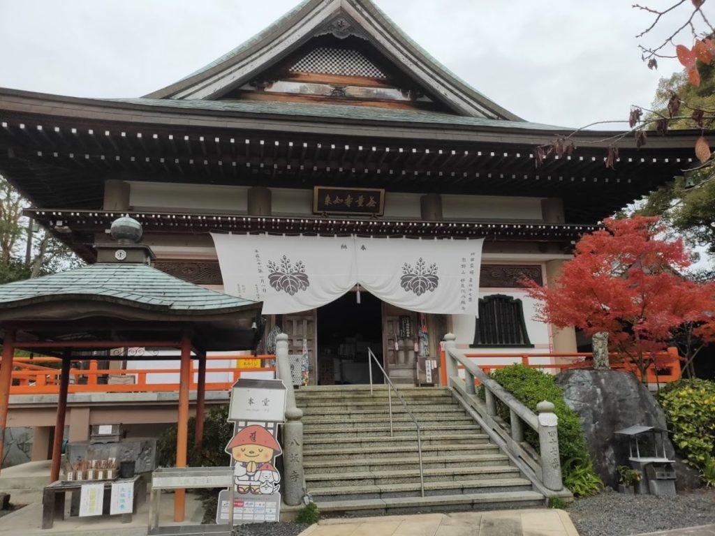 47番八坂寺の本堂外観
