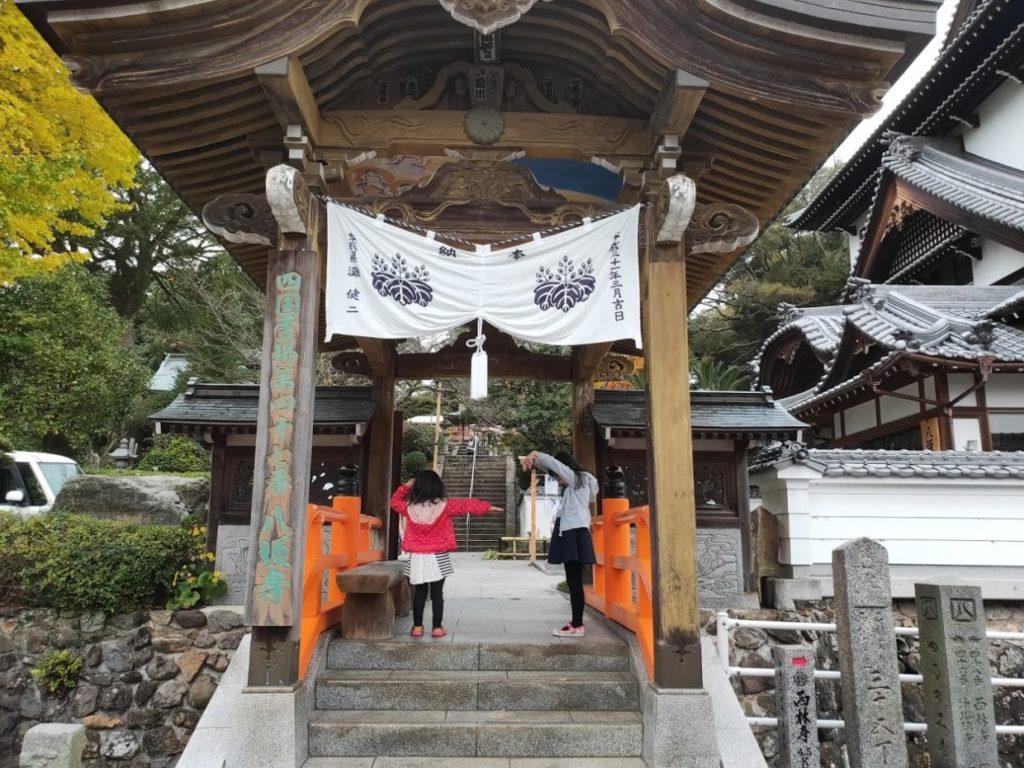 47番八坂寺の人文字
