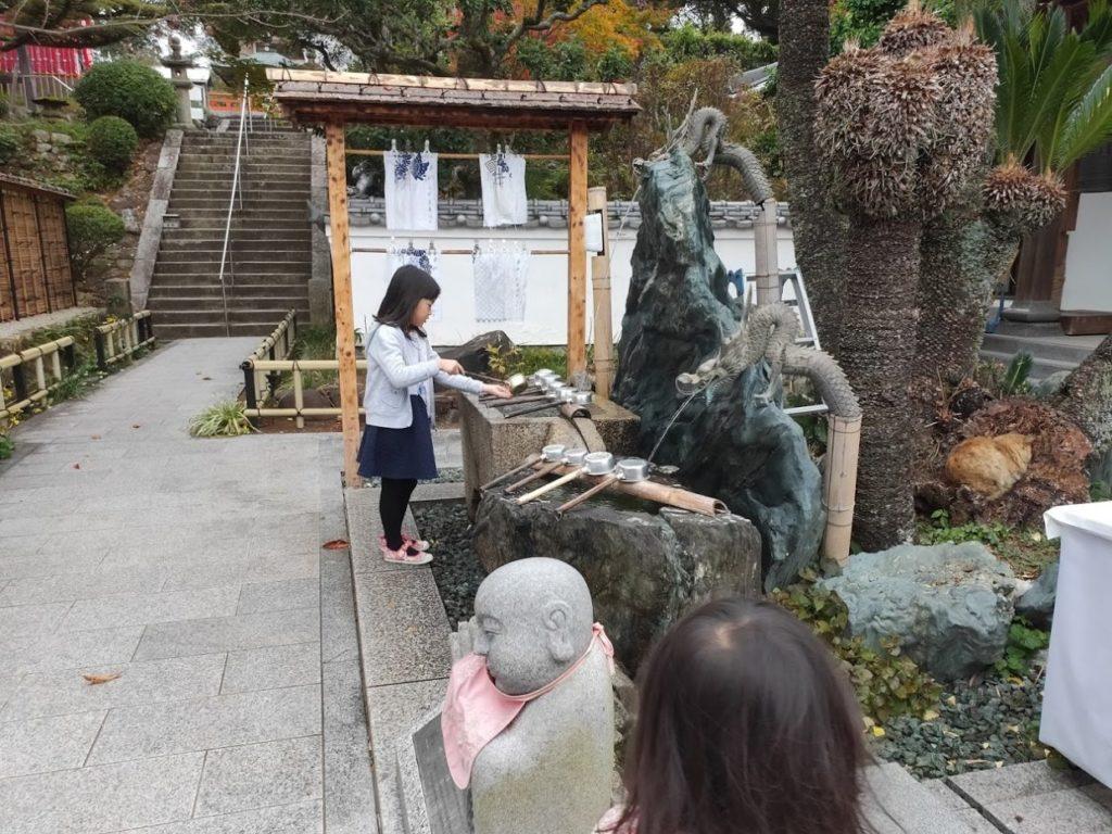 47番八坂寺の手水舎