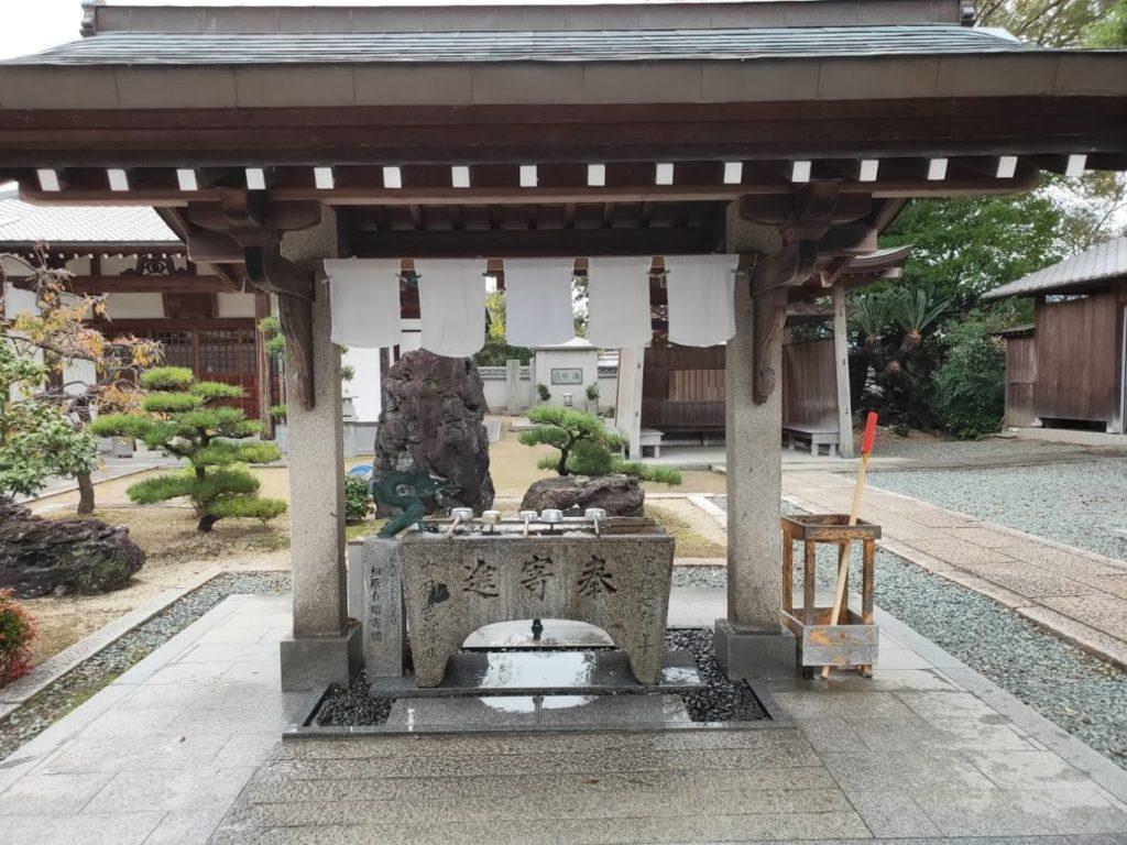48番西林寺の手水舎