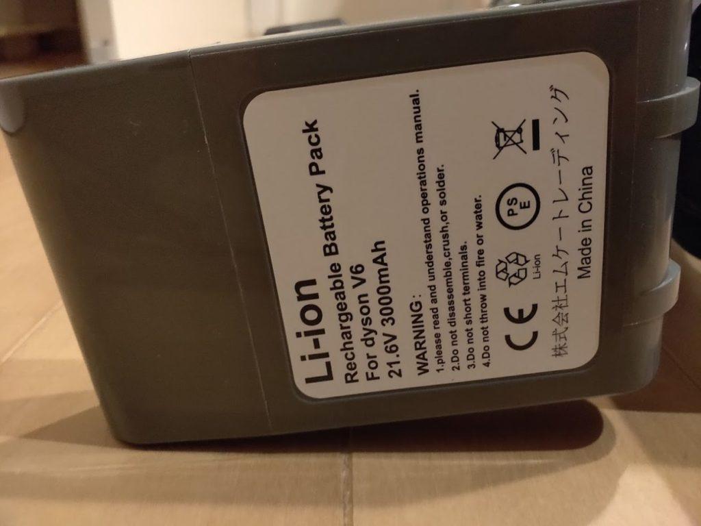 ダイソンDC62掃除機のリチウム電池3000