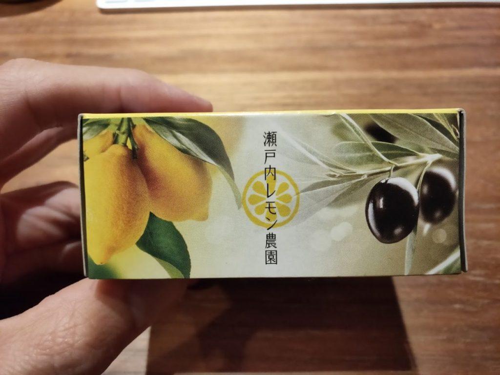 レモン缶ひろしま牡蠣のパッケージ横写真