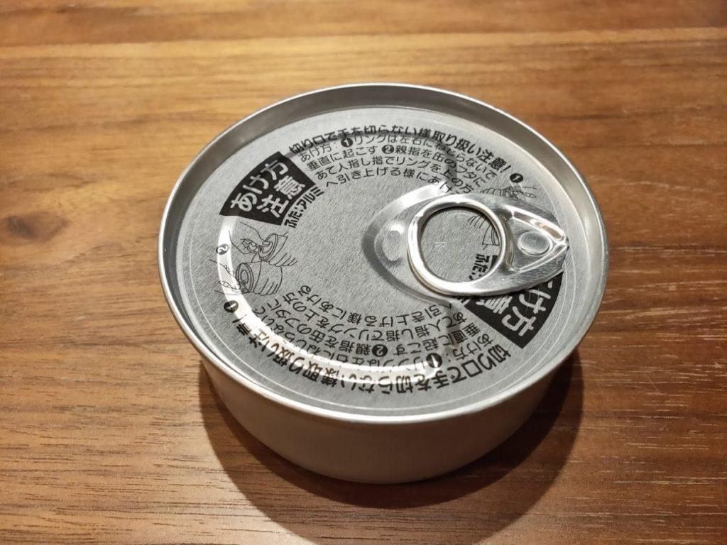 レモン缶ひろしま牡蠣の缶