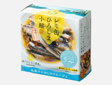 小鰯レモン缶の商品パッケージ