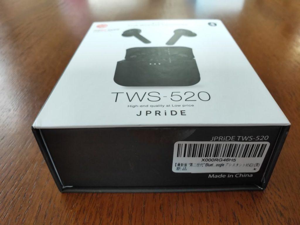 JPRideのワイヤレスイヤホンの箱の横