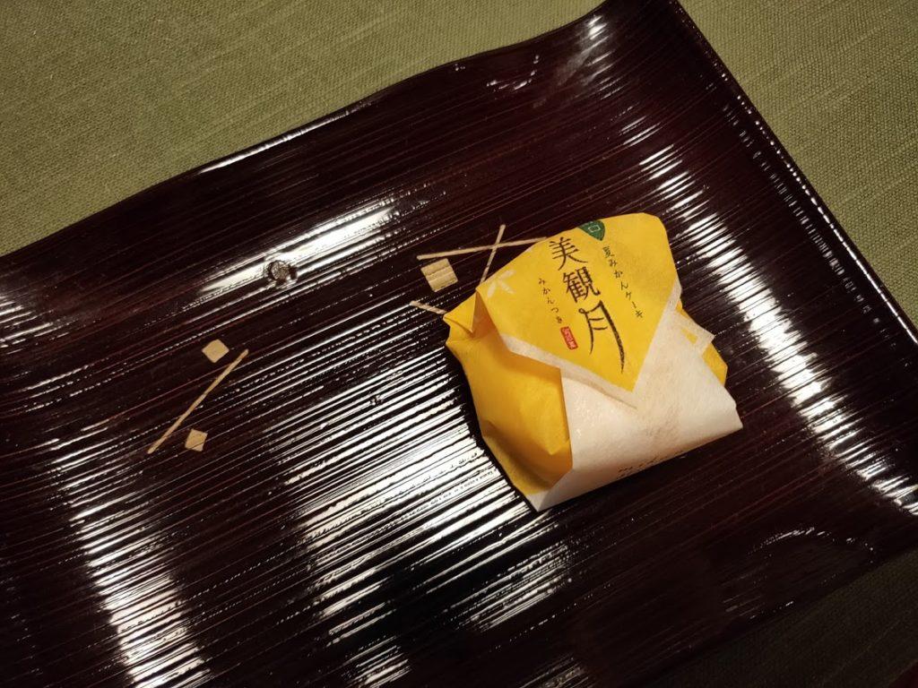 ユウベルホテル松政のウェルカムお菓子