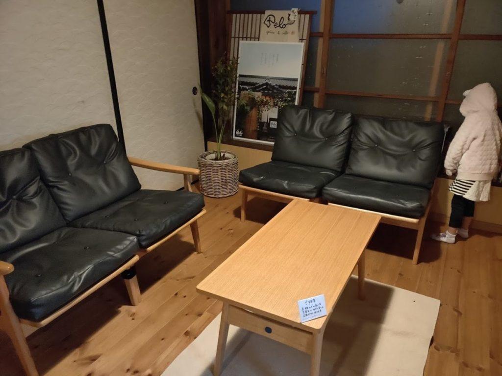 ペロの店のソファ