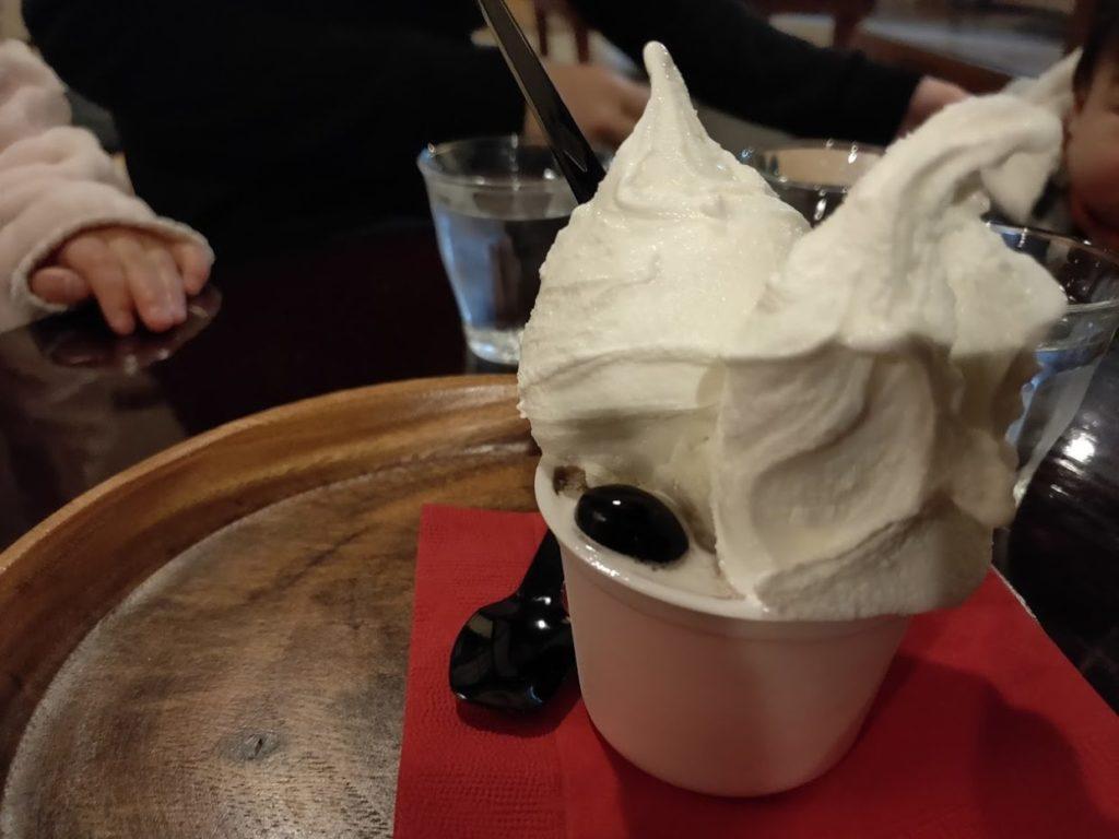 ペロで注文したアイスクリーム2