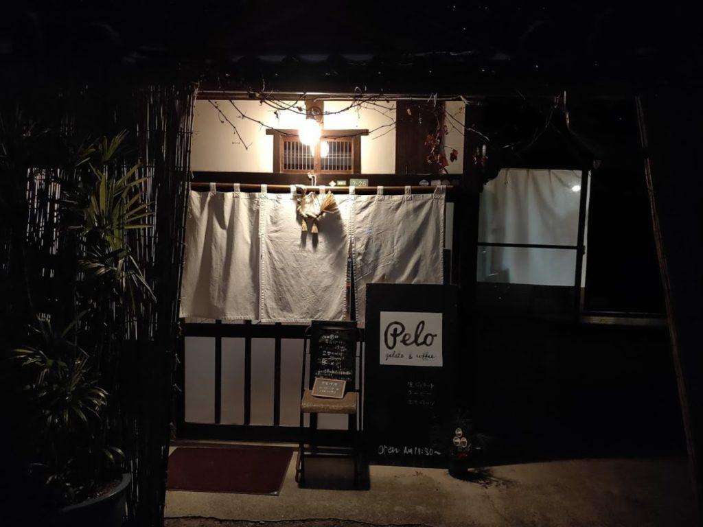 ペロの店外側