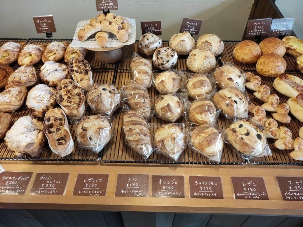 パン屋ブレリックのパンメニュー2
