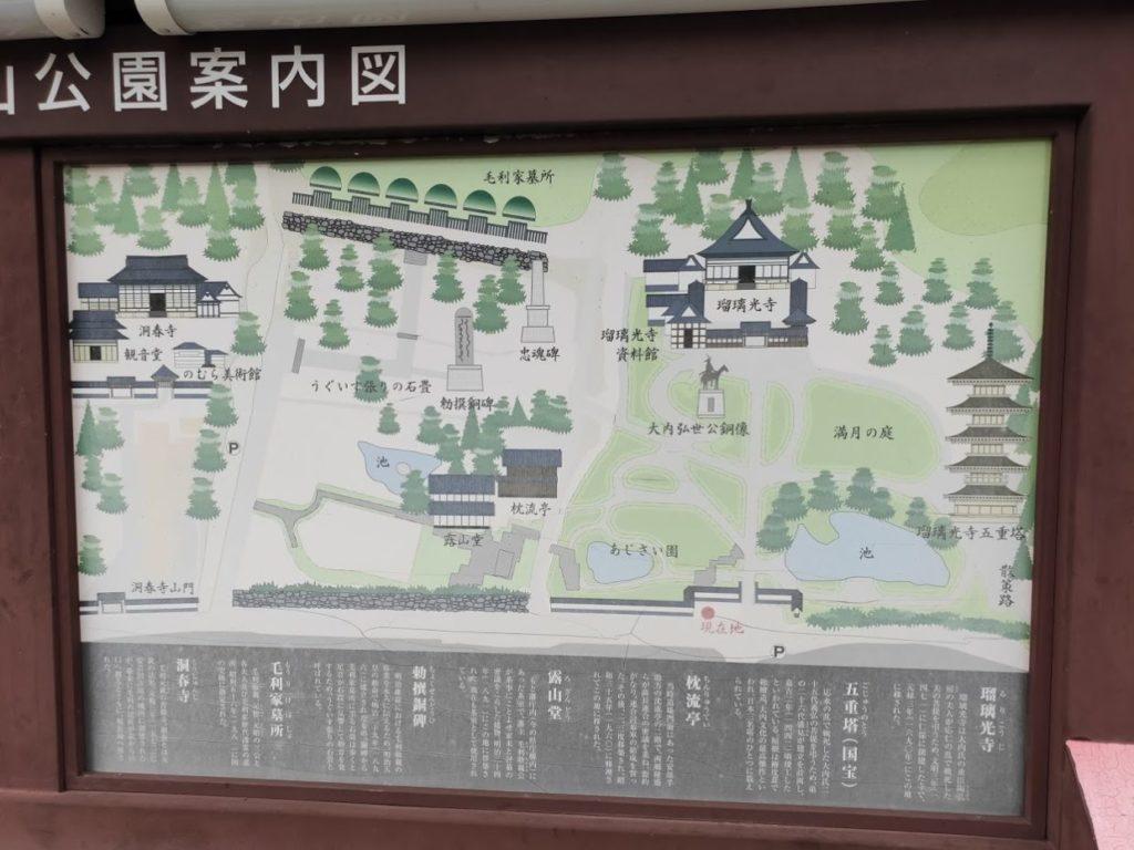 瑠璃光寺の地図