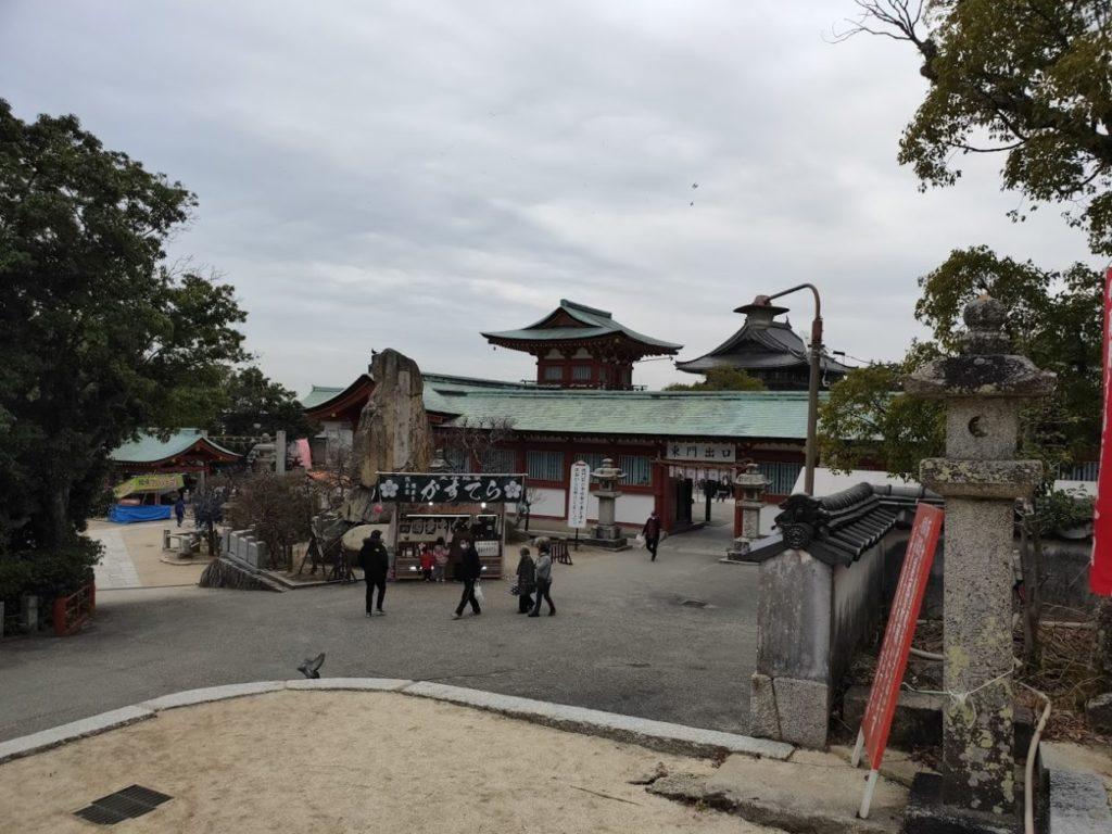 防府天満宮の東門