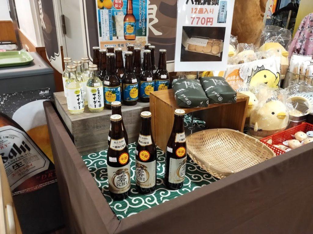 鈍川温泉せせらぎの売店のビール