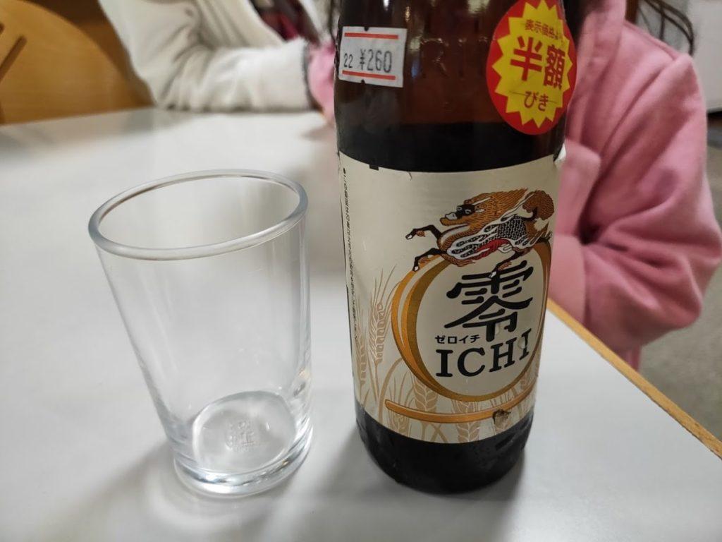鈍川温泉せせらぎでビールを飲む