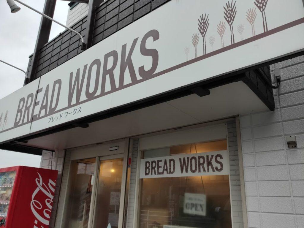 BREAD WOKS今治の外観1