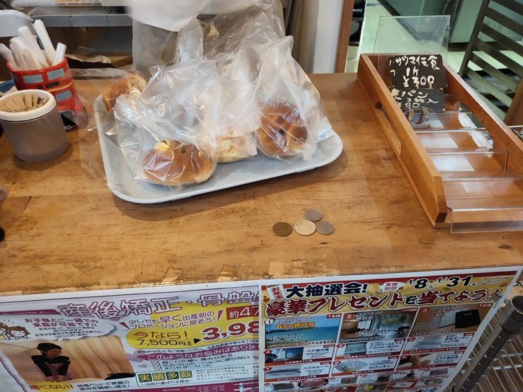 BREAD WOKS今治で買ったパン