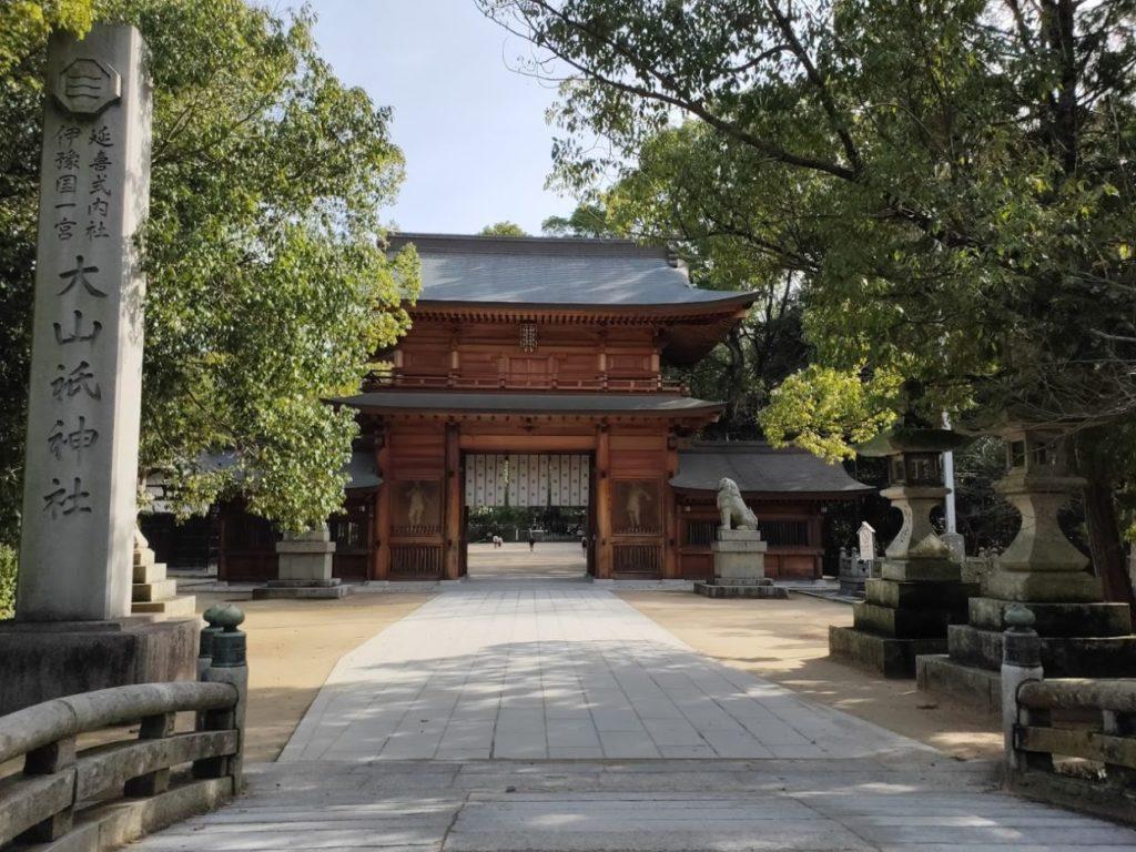 大山祇神社のメインゲート