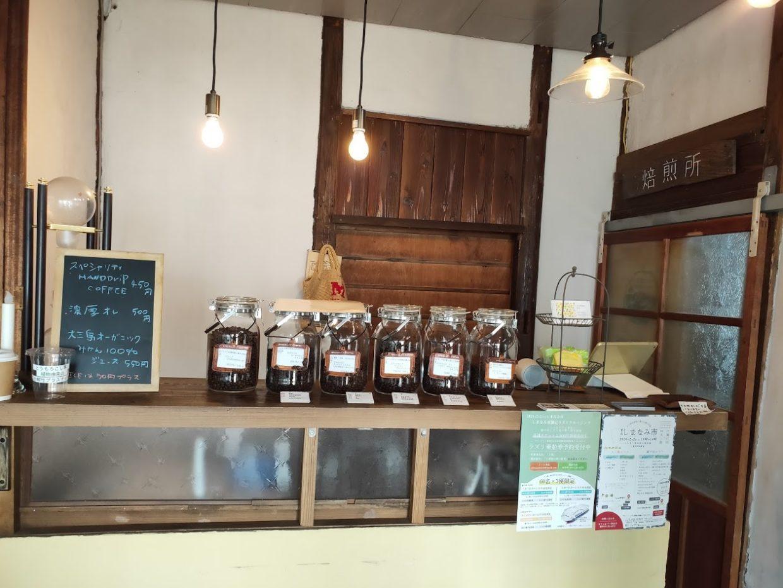 オミシマコーヒー焙煎所の店内